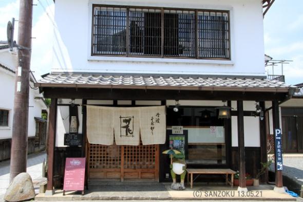 sasayama130521-25