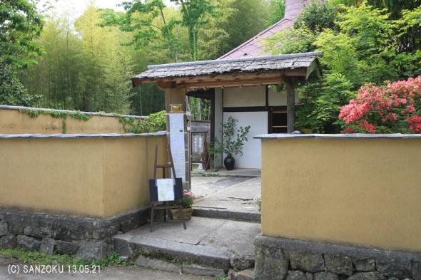 sasayama130521-31